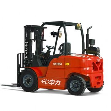 CPCDB40/45/50 4.0/4.5/5.0吨平衡重式内燃防爆叉车