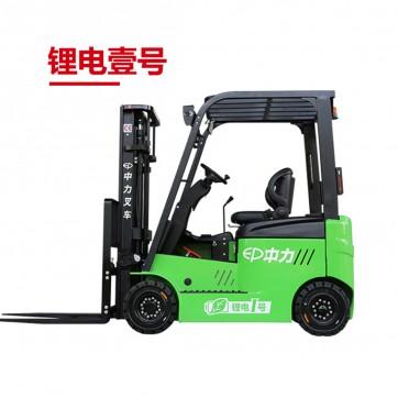 CPD15/20L11.5/2.0吨电动平衡重叉车